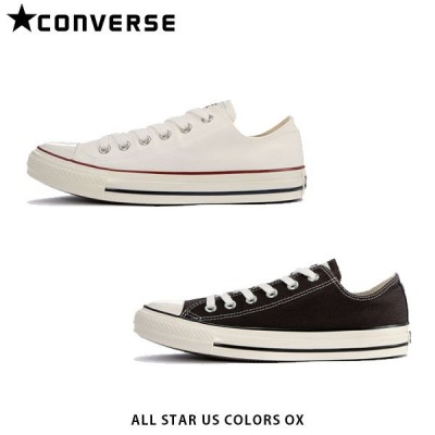 CONVERSE コンバース オールスター US カラーズ OX ALL STAR US COLORS OX メンズ ローカット スニーカー シューズ 定番 学校 通学 CONM3130209 国内正規品