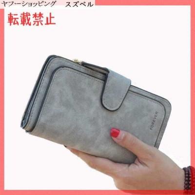 レディースウォレット グレー 革 レザー スエード 高品質 大容量 掛け金 カードポケット コインポケット クラッチ財布
