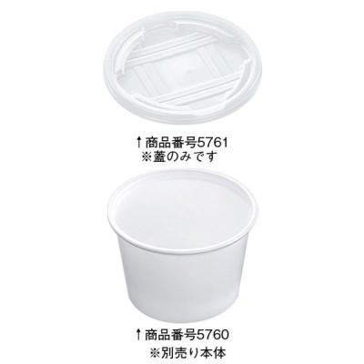 業務用 CFカップ 平蓋 PP 95- 270 【蓋のみです】 100枚入 5761
