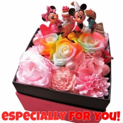 誕生日プレゼント ディズニー 花束風 箱開けてスマイル ボックス入り レインボーローズ プリザーブドフラワー入りギフト ミッキー ミニー