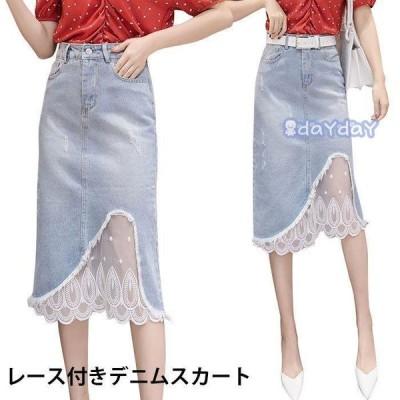 デニムスカート タイトスカート レース裾 ロングスカート 女性 デニム スカート ロング 不規則裾 エレガント お洒落 レトロ