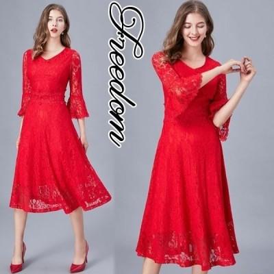 大きいサイズ ドレス 結婚式 お呼ばれ 発表会 謝恩会 フレア袖華やか花柄総レースドレスワンピース L 2L 3L 4L 5L 6L サイズ セール