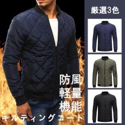 キルティングジャケット ジャケット メンズ キルティングコート高機能素材 防寒軽量ジップアップジャケット アウター