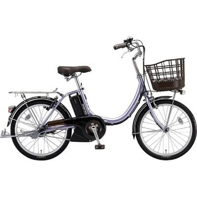 【防犯登録サービス中】送料無料 ブリヂストン 電動アシスト自転車 アシスタユニ プレミア A2PC38 M.Xフラッシュパープル