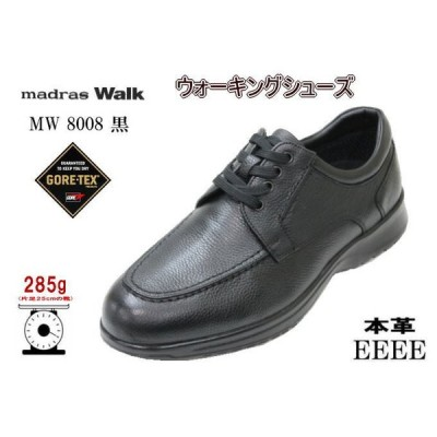 ゴアテックス 靴 GORE-TEX マドラス ウォーク madras-WALK MW8008 黒 幅広4E本革 防水 ウォーキングシューズ GORETEX靴クツ