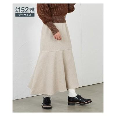 スカート ロング丈 マキシ丈 小さいサイズ レディース 起毛 ヘリンボーン 裾フレア SS/S ニッセン nissen