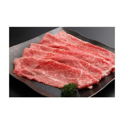 神戸ビーフ しゃぶしゃぶ用モモ肉300g