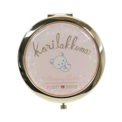 手鏡 リラックマ コンパクトミラー SHO-BI グリッターバブル コリラックマ グッズ メイク直し コスメ雑貨 キャラクター