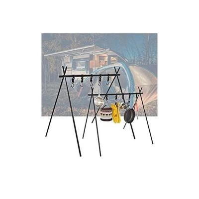 ランタンスタンド ランタンポール ハンガーラック ランタンハンガー ハンギングラック ハンガースタンド アウトドア 折りたたみ式 組み立て簡単 超軽量