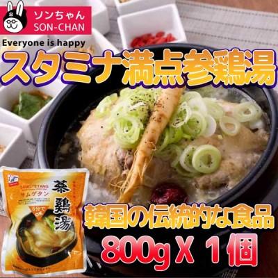 ファインサムゲタン800g 韓国食品 レトルト 鶏肉 ゲームヘン ミールキット 参鶏湯(サムゲタン)
