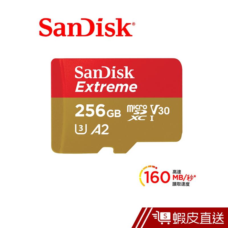 SanDisk Extreme microSDXC V30 A2 256GB 記憶卡  現貨 蝦皮直送