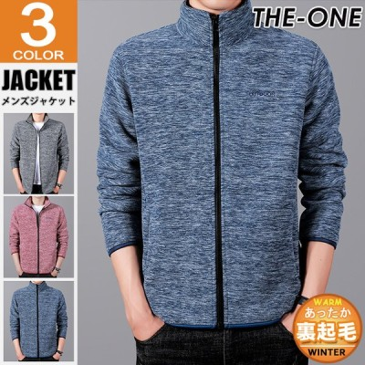 ジャケット 裏起毛 メンズ フリースジャケット スタンドカラー ジップアップ 秋冬 アウター ブルゾン