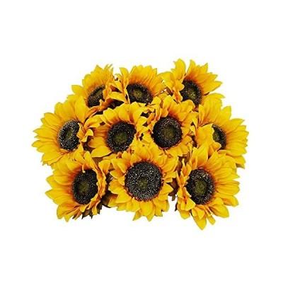 "Uieke 10pcs 18.5"" Fake Sunflowers Artificial Flowers, Silk Yellow Sunflower"