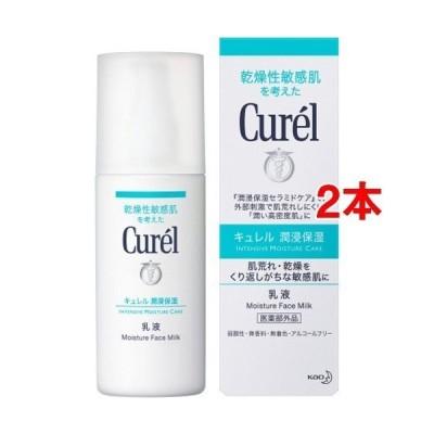 キュレル 乳液 ( 120ml*2コセット )/ キュレル