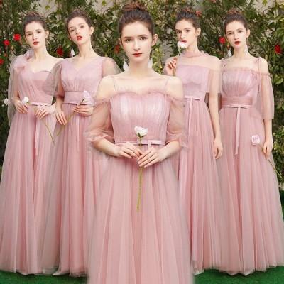 ブライズメイドドレス 花嫁 ドレス 演奏会 結婚式 二次会 パーティードレス 卒業式 お呼ばれワンピースbnf06