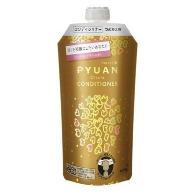 《花王》 メリット ピュアン サークル ピーチ&プラムの香り コンディショナー つめかえ用 340mL 返品キャンセル不可