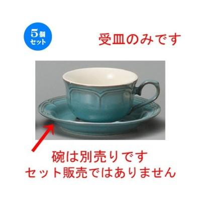 5個セット ☆ コーヒー紅茶 ☆ アンティークブルー兼用受皿 [ 150 x 23mm ] 【レストラン カフェ 飲食店 洋食器 業務用 】