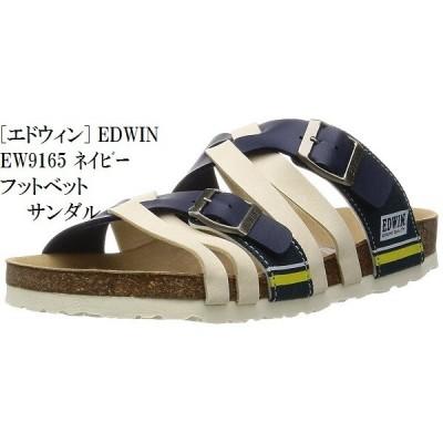 (エドウィン) フットベット サンダル EDWIN EW9165 人気商品  つっかけ メンズ