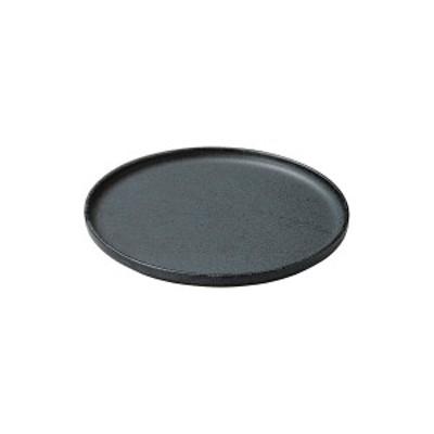 【取り寄せ商品】 CARITA カリタ 6.0丸浅口切立皿 黒滴(こくてき)【日本製】 18600838 【日本製  おしゃれ 食器 ワンプレート 大皿 グ