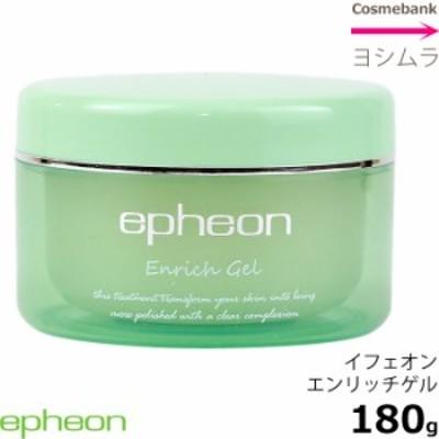 イフェオン エンリッチゲル 180g 自然派化粧品