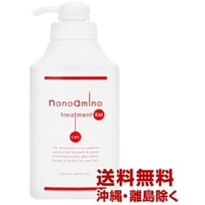 ∴∵【送料無料】ニューウェイジャパン ナノアミノ トリートメント RM 1000g ポンプ ボトル /NEWAY JAPAN