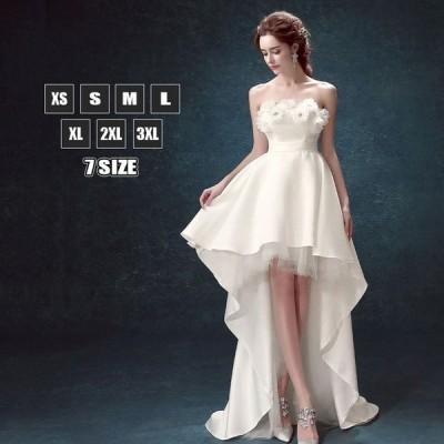 ウエディングドレス トレーンドレス 前ミニ ベアトップ Aライン ブライダル フラワーブラ 胸花びらたっぷり ロングドレス 新作