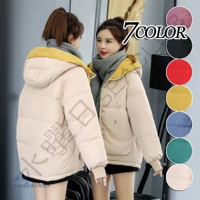 ダウンジャケット ダウンコート レディース ショート丈 中綿 冬 婦人服 防寒着 可愛い 40代 20代 30代 暖かい 厚手 ゆったり フード付き