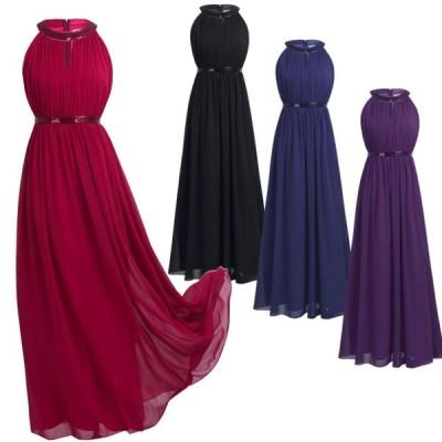 ホルダーネックロングドレス S100 ブライズメイド ドレス ウェディング 演奏会ドレス 花嫁 二次会