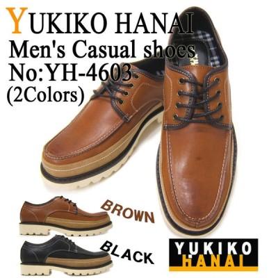 YUKIKO HANAI/ユキコ ハナイ ビジネス YH-4603D 紳士靴 ブラウン カジュアル 軽量 送料無料 ポイント10倍