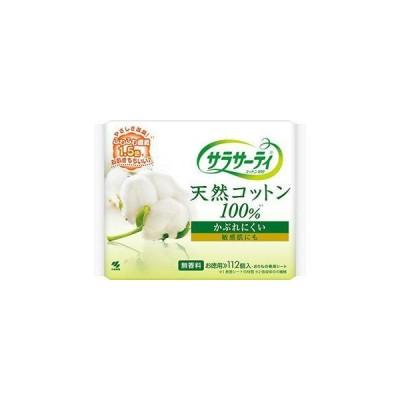KOBAYASHI/小林製薬  サラサーティコットン100 112個