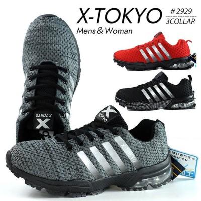 【疲れない構造】スニーカー メンズ レディース 靴 黒 灰 赤 ブラック グレー レッド 撥水 エアー 通気性 軽量 軽い X TOKYO Y_KO 2929 200105