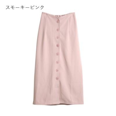 (Rejoule/リジュール)2020新作 ヘビージャージー フロントボタンスカート/レディース ピンク