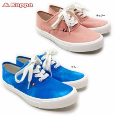 カッパ KP CS003 SALA KAPPA メンズ/レディース スニーカー 靴 シューズ スリッポン 2way 男性 女性 紳士 婦人 日本製 国産