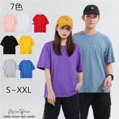送料無料 夏新作 Tシャツ レディース メンズ 半袖 トップス 綿100 カットソー 無地 シンプル 大きいサイズ スポーツ tシャツ 吸汗