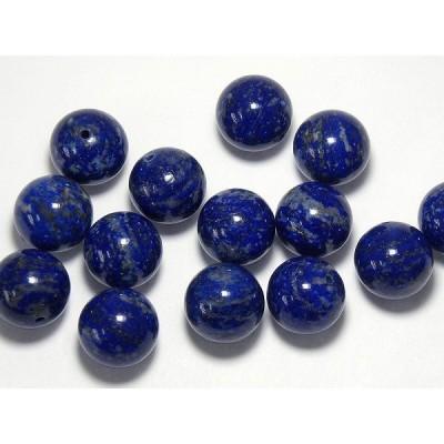 最高級!天然石一粒売、ラピスラズリ、貫通穴、約13mm、1個、nblapis-13