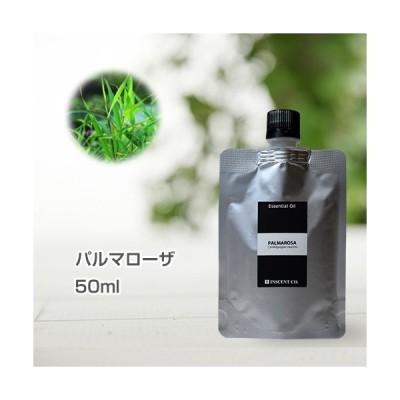 (詰替用 アルミパック) パルマローザ 50ml インセント エッセンシャルオイル アロマオイル 精油