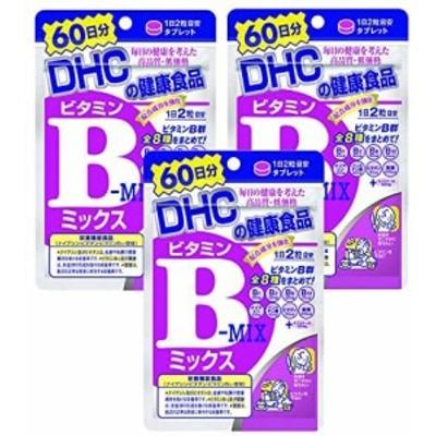 【セット品】DHC ビタミンBミックス 60日 120粒 3袋セット