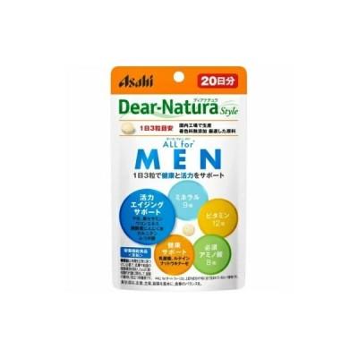 ディアナチュラスタイル ALL for MEN 20日分 60粒 サプリメント サプリ マルチビタミン マルチミネラル アミノ酸 健康サプリ 健康食品 粒タイプ ASAHI