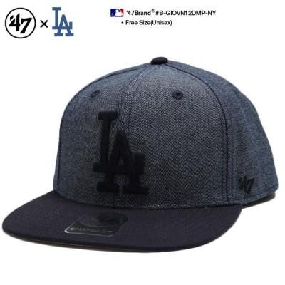 フォーティーセブンブランド 47BRAND メンズ キャップ ブランド スナップバック ロサンゼルス ドジャース MLB公式 デニム