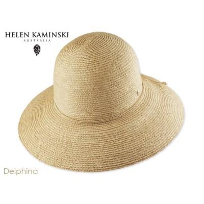 ☆HELEN KAMINSKI 【ヘレンカミンスキー】DELPHINA NATURAL ナチュラル ラウンドクラウンハット 13283