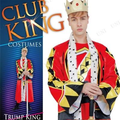コスプレ 仮装 衣装 ハロウィン メンズ コスチューム 大人用 CLUB KING King(キング)