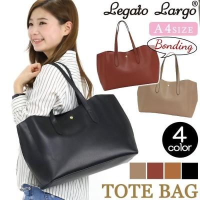 トート バッグ LegatoLargo レガートラルゴ かるいかばん 黒バッグ 軽量 手持ちバッグ 手持ち 手持ちカバン おしゃれ