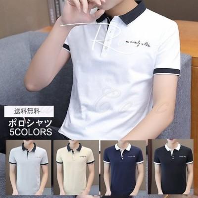 ポロシャツ メンズ 半袖 細身 ビジネス カジュアル スポーツ 男性用 トップス 夏 きれいめ ゴルフウェア POLO サマー おしゃれ