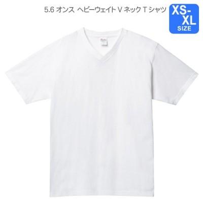 Printstar 5.6オンス ヘビーウェイトVネックTシャツ ホワイト XS〜XL