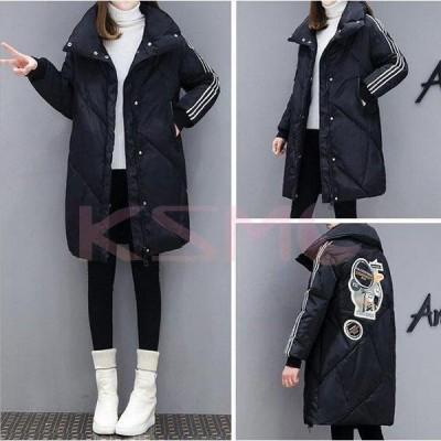 ダウンコート レディース ダウン綿コート Aライン 軽い ダウンジャケット 大きいサイズ レディース 中綿コート 上品 2020秋冬新作