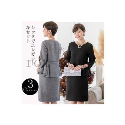 レディースフォーマル上着とスカートの上下2点セット女性用セットアップフォーマルドレススーツ大きいサイズ