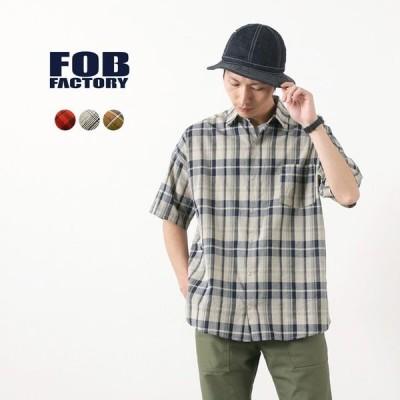 FOB FACTORY(FOBファクトリー) F3449 ハーフスリーブ チェック ボールシャツ  / コットン リネン / 半袖 / メンズ / 日本製