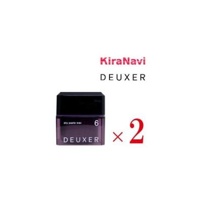 デューサー  ワックス ドライペーストワックス6 DEUXER 80g 2個セット