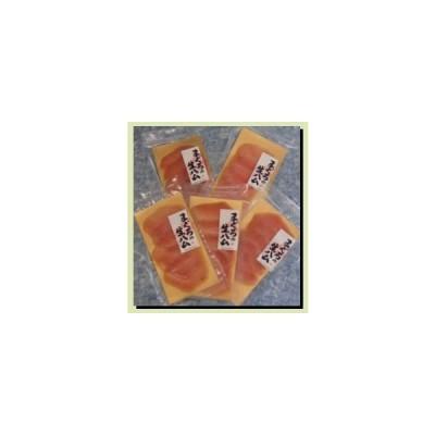 鯛の生ハムスライス50g×5パック