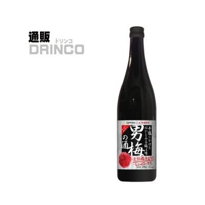 リキュール 男梅の酒 720ml 1 本 サッポロ